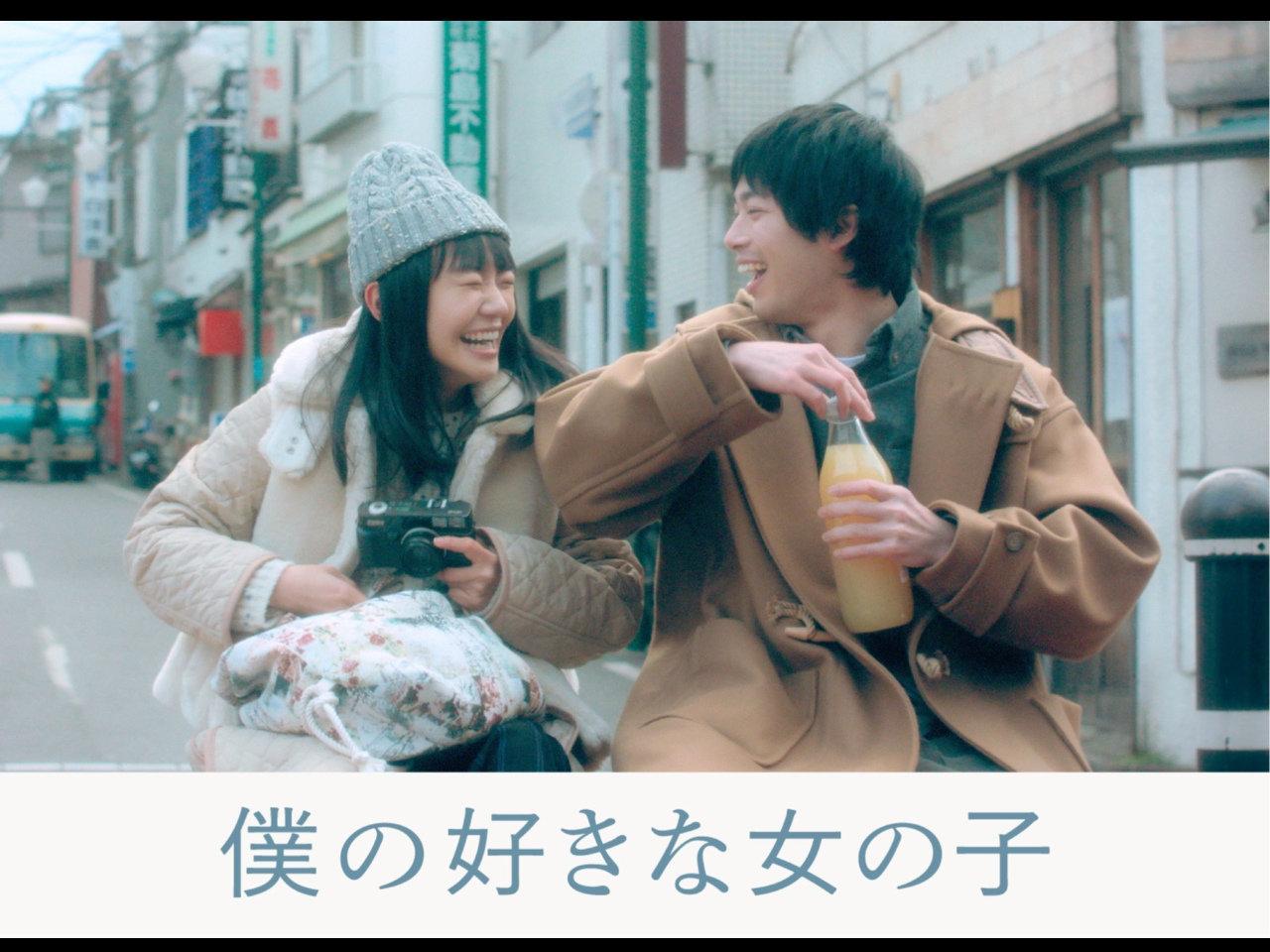 芥川賞作家・又吉直樹による恋愛エッセイ「僕の好きな女の子」公開拡大のためのクラウドファンディング