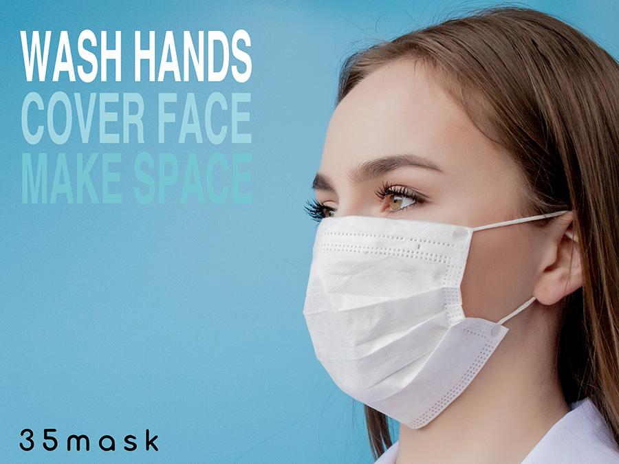 1箱50枚で1925円。不織布マスクのオリジナルブランド「35mask」から小さめサイズ新登場。