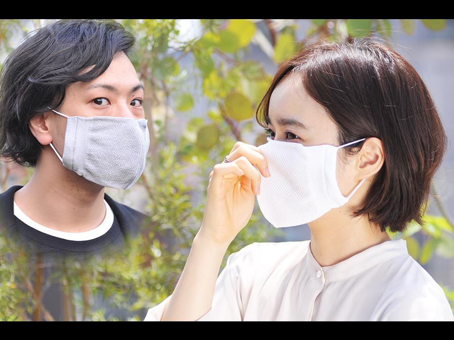 1枚1045円。純銀の糸をプラスした日本製「抗菌・ムレない冷感マスク」シリーズの新商品。
