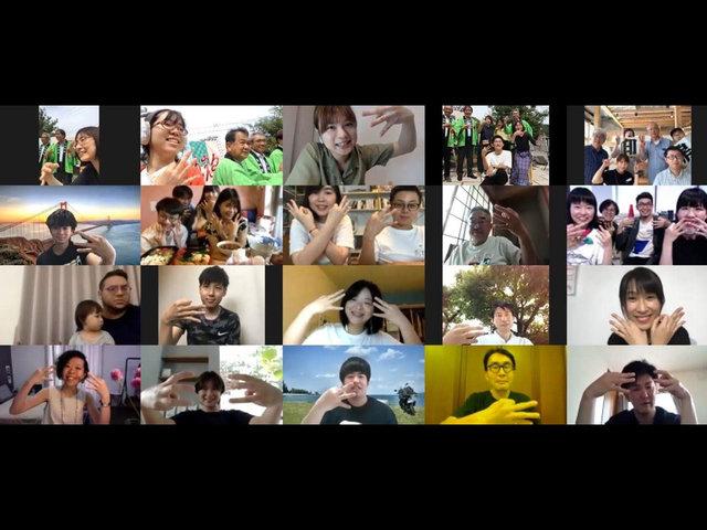 「微住」発祥の記念式典をオンラインで開催。