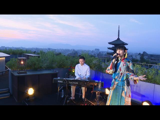 夕陽沈む空間の中、柴咲コウさんが京都の絶景をバックに感動のパフォーマンスをライブ配信で披露。