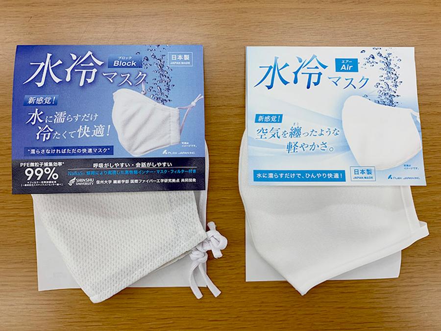 1枚800円〜。酷暑でも涼しさを体感できる「水冷マスク」販売拡大です。