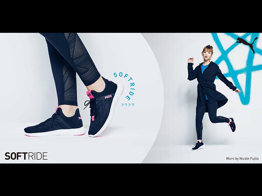 リサイクル素材を使い環境にも配慮したシューズ―藤田ニコル着用のデイリートレーニングシューズ―