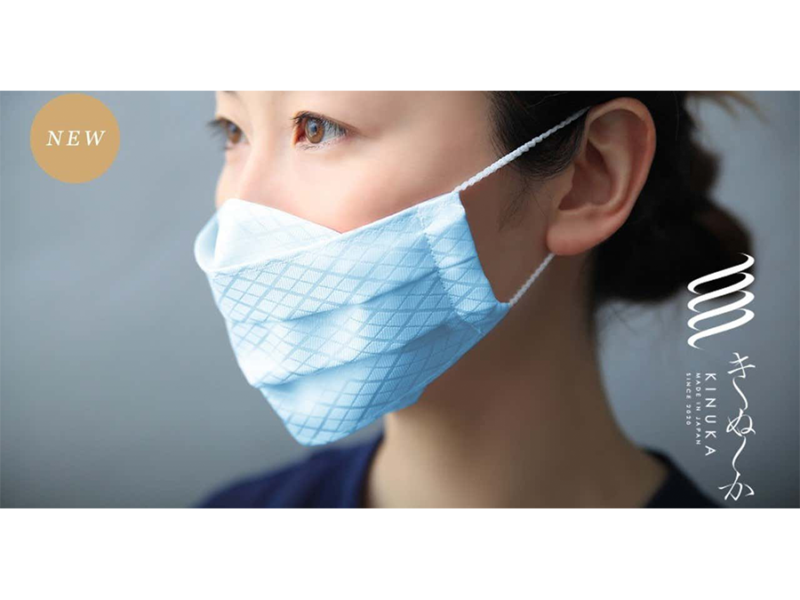 1枚2500円。4つの産地(新潟・石川・静岡・京都)の職人を繋いで作ったマスク発売です。