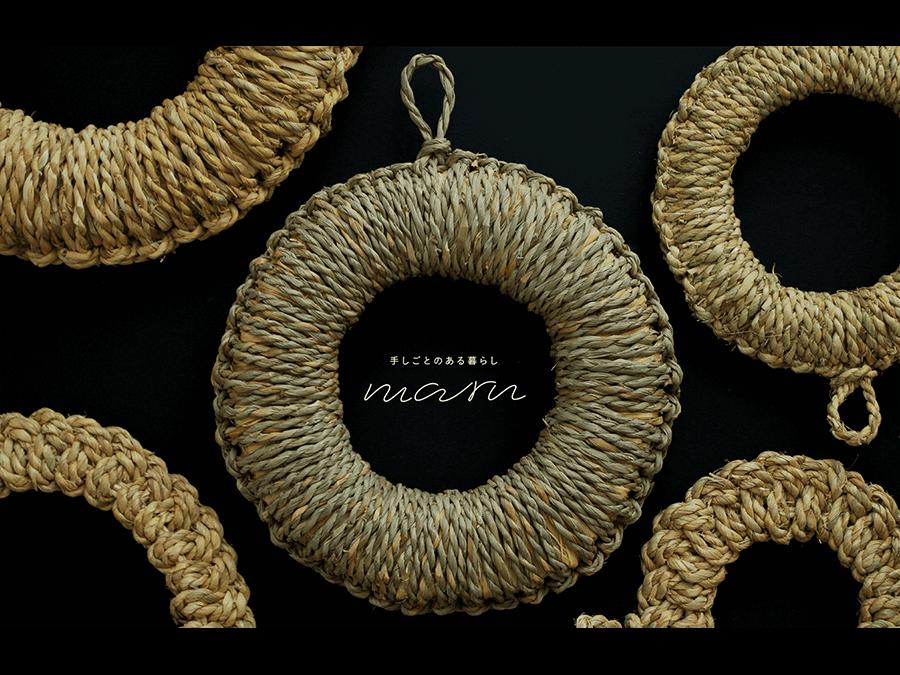 丸森町の手しごと品を紹介するECサイト「手しごとのある暮らしmaru」オープンです。