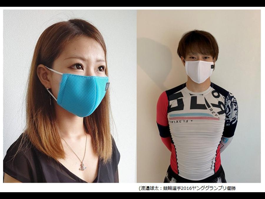 1枚825円。機能性がアップした「もちひこグループ」のメッシュマスクが夏素材になって登場。