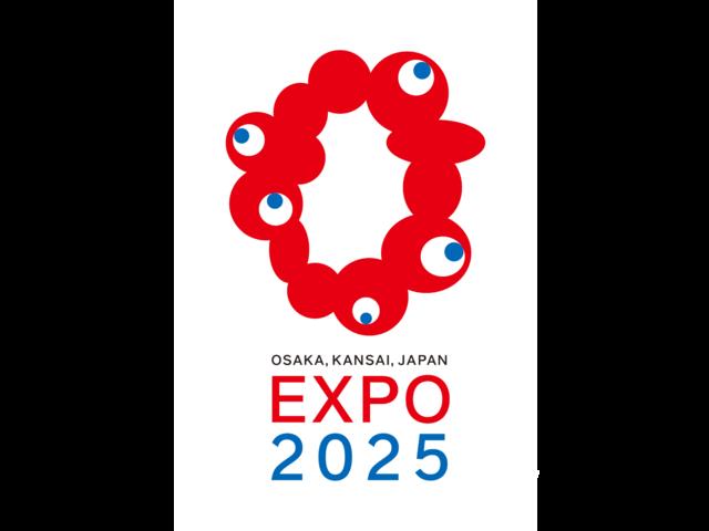 「大阪・関西万博」ロゴマークが応募総数5894作品の中から決定しました。
