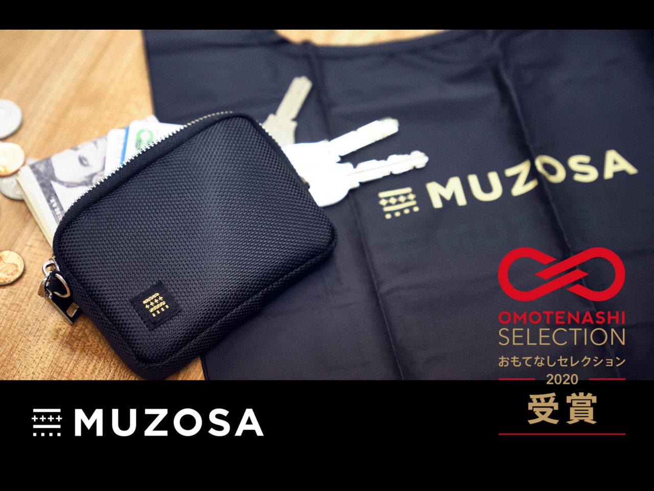 ユナイテッドアローズ他10店舗で8月28日より販売開始!忘れようがないエコバッグ『MUZOSA』