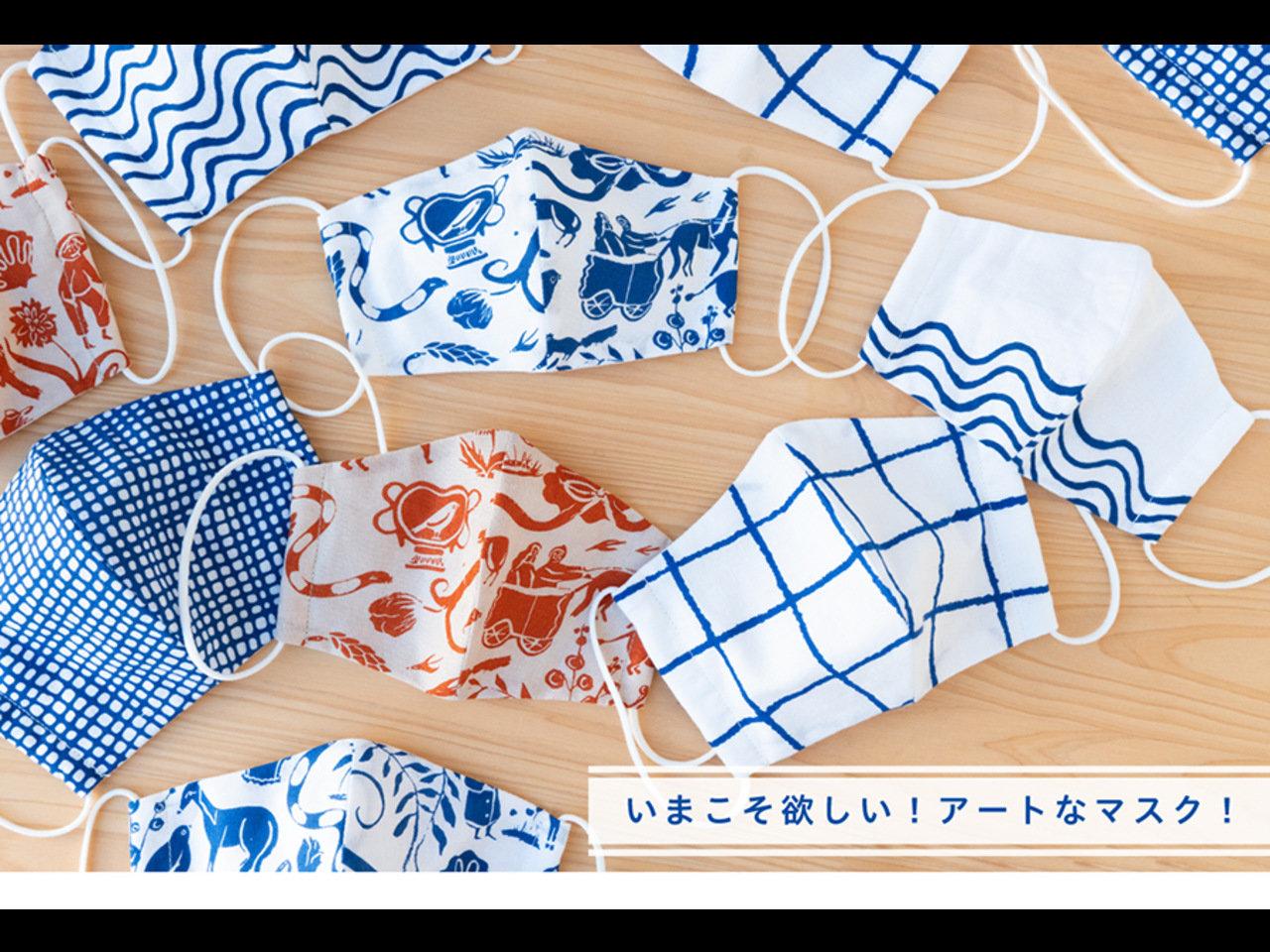 1枚1320円。TONKACHI