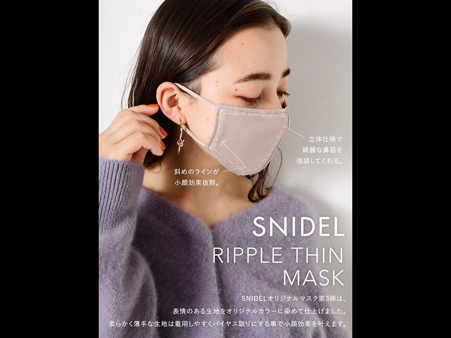"""SNIDELから""""小顔見え効果""""を叶えるオリジナルマスクを1枚2400円で発売です。"""