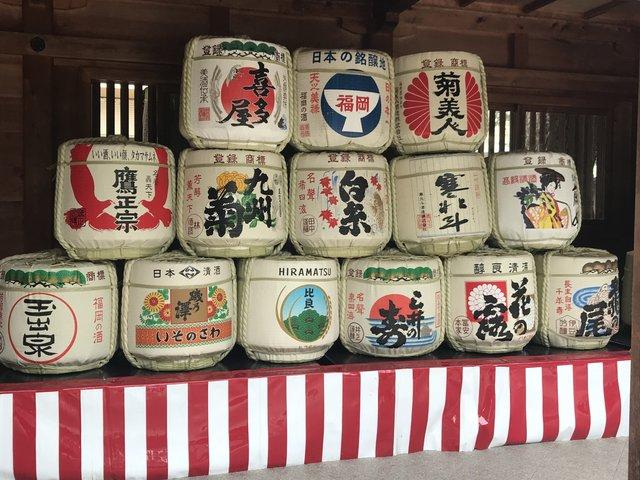 10月1日は日本酒の日。福岡の酒蔵と消費者がつながる「福酒コミュニティ」がもたらすもの