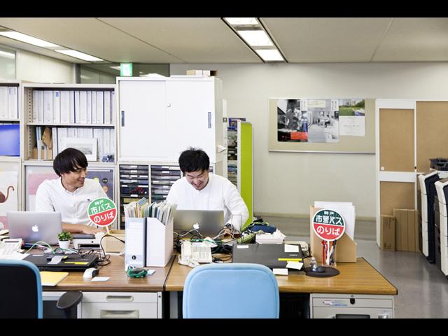 神戸市のクリエイティブディレクターという仕事。