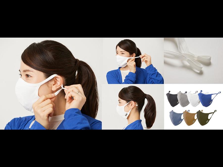 1枚1200円〜。「快適」と「きれいなマスク姿」の両方をかなえる欲張りマスク登場。