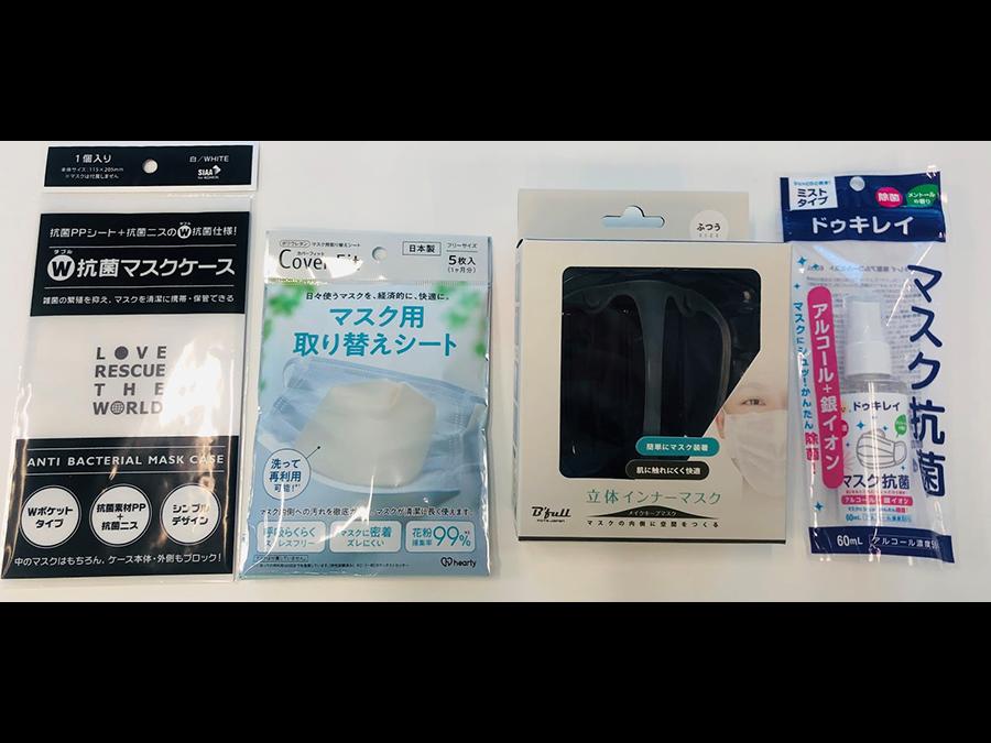 1枚298円など。ファミリーマートから限定マスクと関連商品合計6種類を発売。