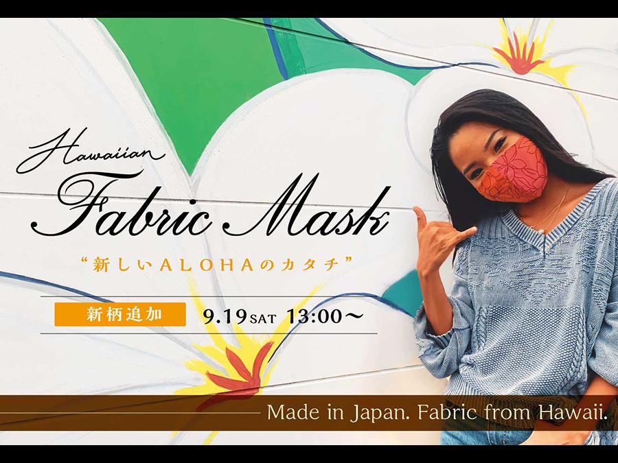 """1枚1320円。Kahikoから"""""""