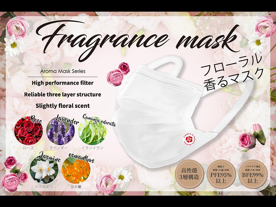 1箱(50枚入)1480円。ストレスフリーな『日本品質マスク』にフローラルの香りが新登場。