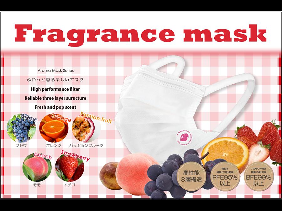 """耳が痛くならないと評判の""""超やわらか""""マスクにフルーツの香りが登場。1箱(50枚入)1480円。"""