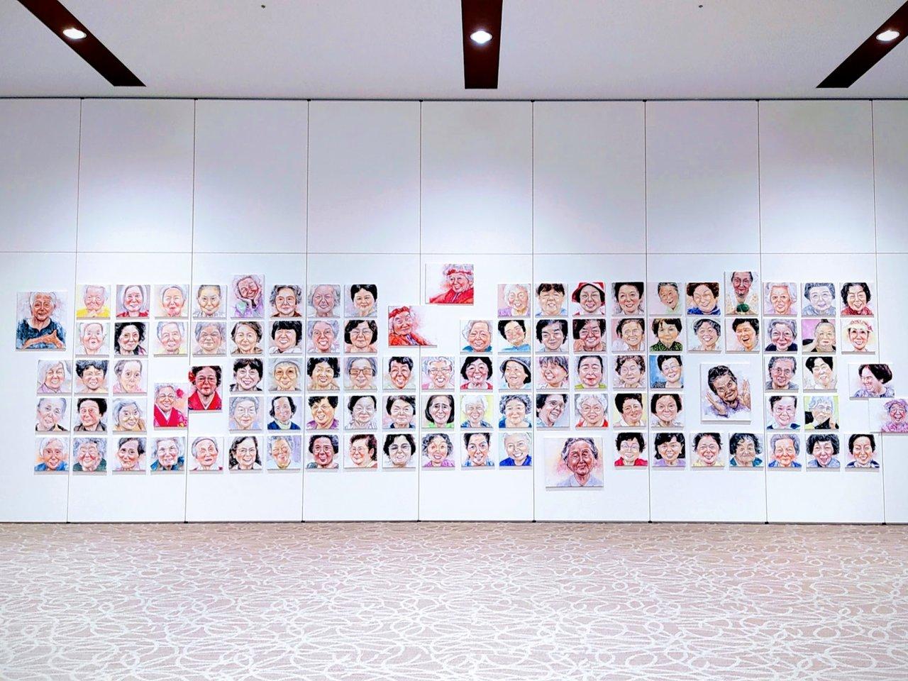 長寿の村の魅力発信!「女性長寿100人展」オンライン展示会開催