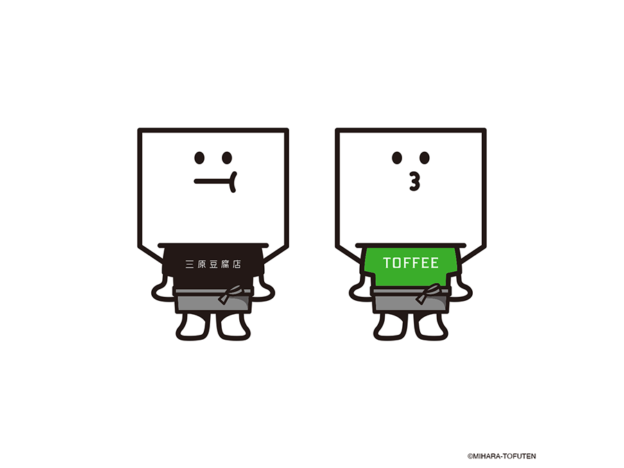 元Jリーガーが手がける豆腐店「三原豆腐店」「TOFFEEpark」が、新たな挑戦です。