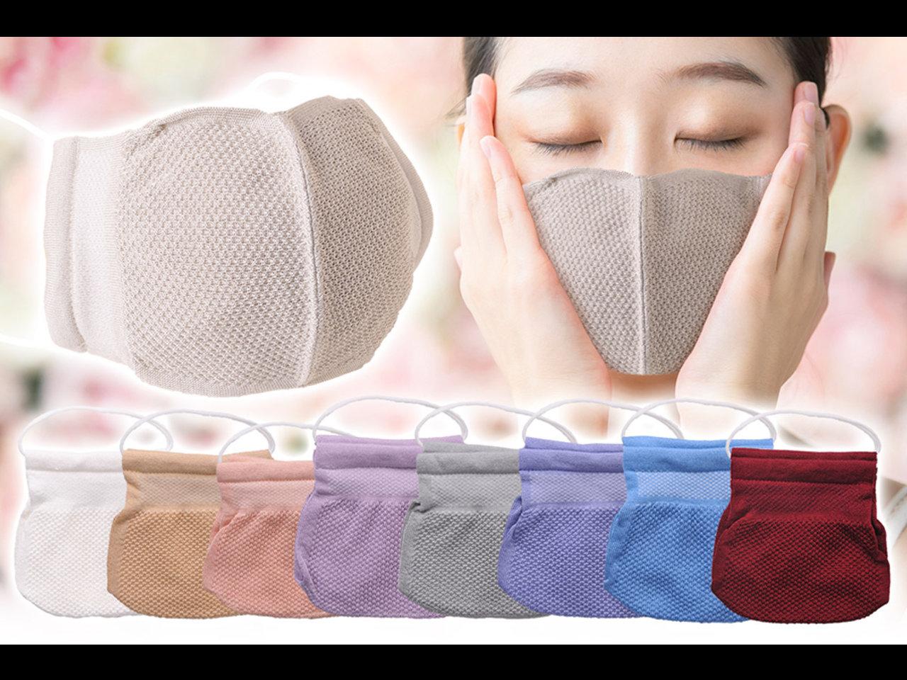保温・保湿性をプラス。1万枚を即完売した「ムレない冷感マスク」の秋冬バージョン。1枚1760円。