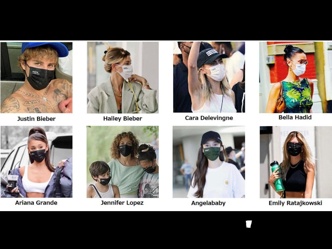 30枚5400円。海外セレブリティも多数使用。NY発の高機能ファッションマスク日本で発売開始。
