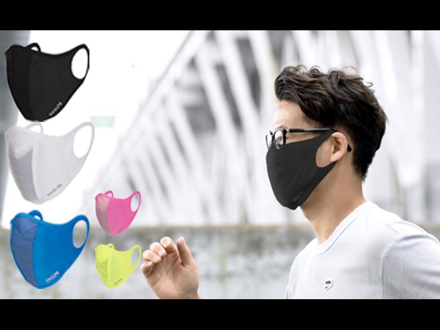 1枚1800円〜。通気性10.8倍。発売約3ヶ月で販売枚数8万枚突破の大人気ランナーマスク。