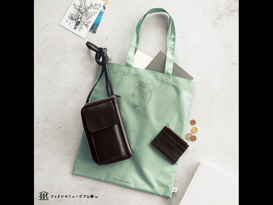 「美術館に行くときに活躍するバッグセット」が「フェリシモミュージアム部™」より発売。