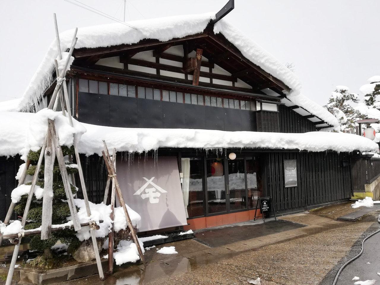 発酵のまち、秋田県湯沢市へぶらり旅