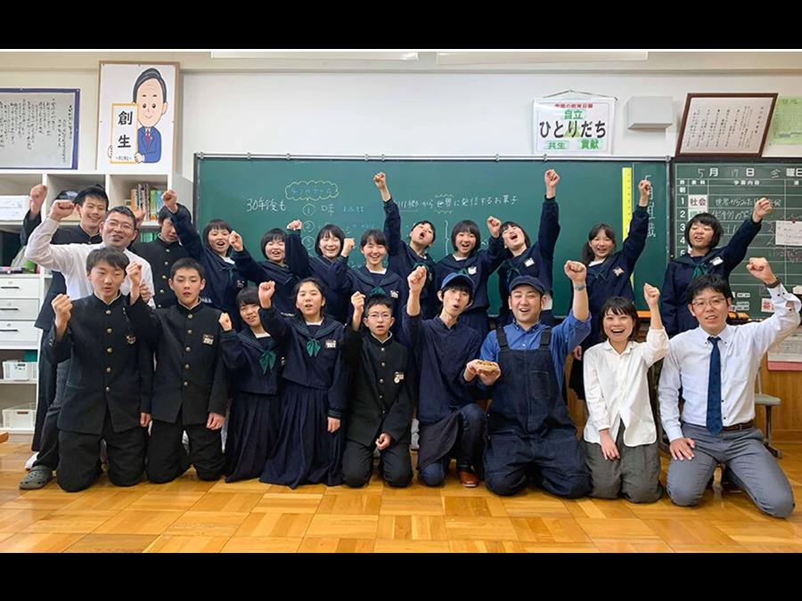 岐阜県白川村の中学生が1年かけ開発したご当地お菓子「ゆいのわ」がふるさと納税のお礼の品に登場。