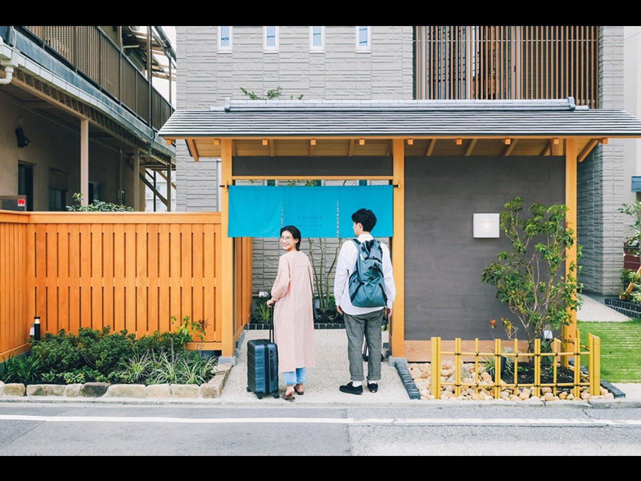 「暮らす」ように泊まる、移住を視野に広島に馴染む旅のお手伝いを!「移住サポートプロジェクト」