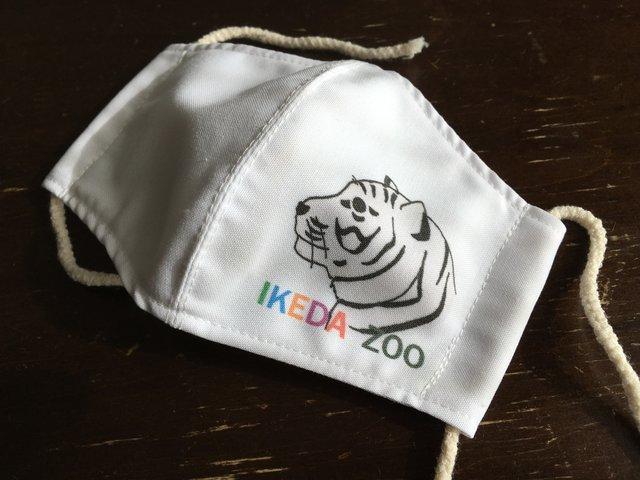 地域に支えられる岡山の「池田動物園」。地元縫製メーカーが動物マスクに込めた思いとは