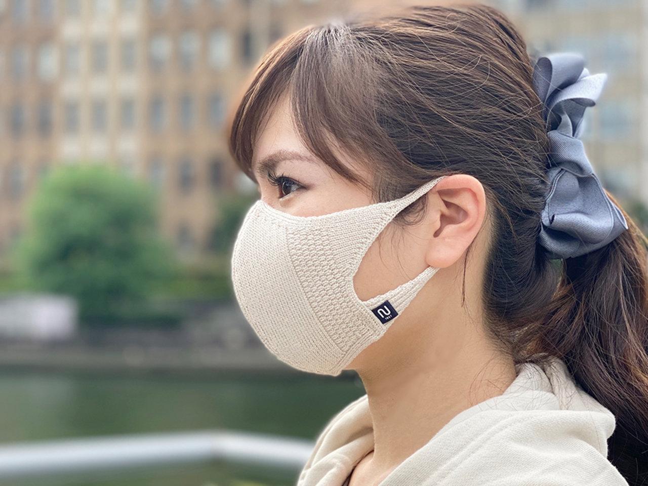 花粉96.3%カット!1枚1800円「無縫製の立体フィット&形状記憶ニットマスク」が新登場。
