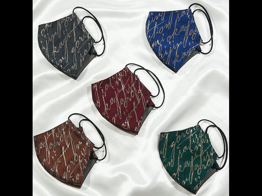累計販売数4万枚。「1枚2500円」1200年の歴史を持つ西陣織を使った西陣織マスク。