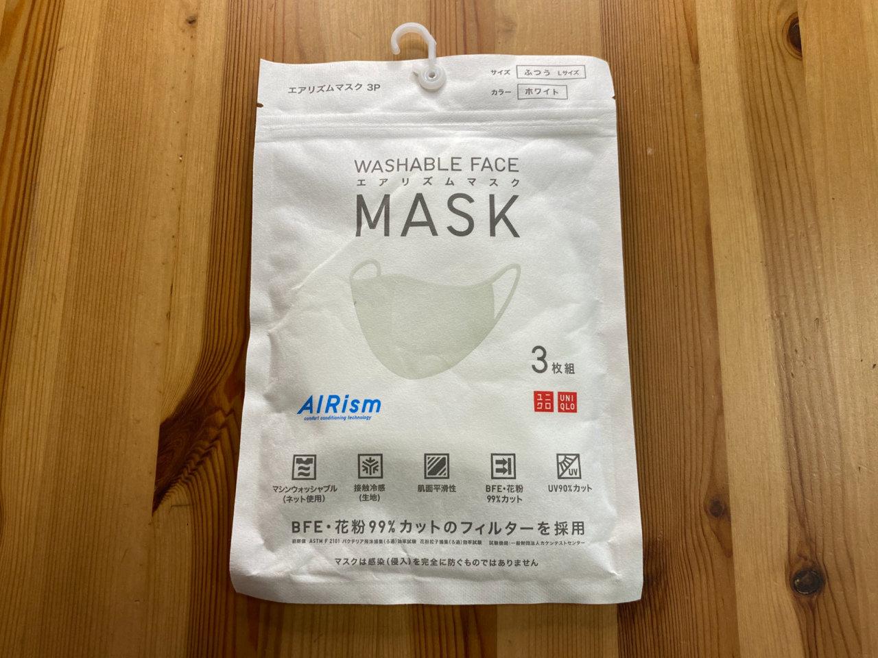 これから購入する方の参考に!ユニクロの『エアリズムマスク』を1週間使ってみた。