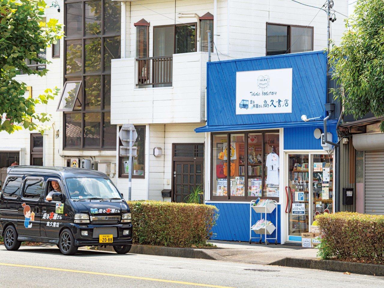 """「走る本屋さん」の『高久書店』が、""""小さな総合書店""""になりました。"""