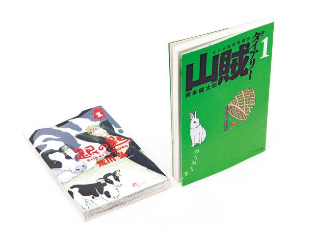 サスティナブル・ブックガイド 多様性×青木真理子さん
