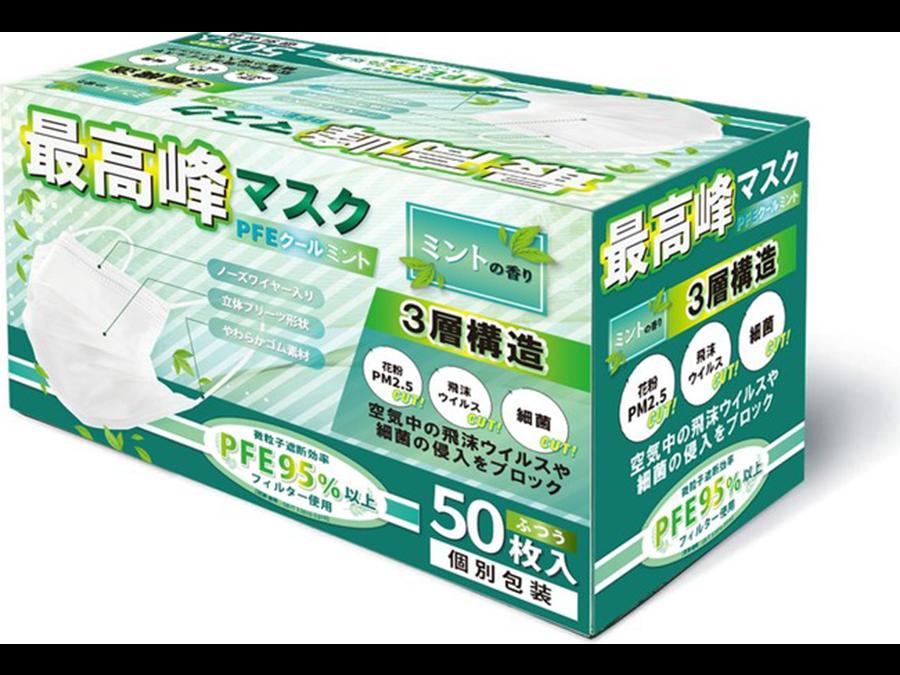 微粒子ろ過率95%以上。「1枚約33円」清涼感あふれる最高峰マスクがamazonで販売開始。