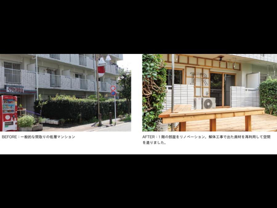 解体工事で出た廃材で造られたカフェ!?賃貸マンションの一室が「サステナブルな暮らしの実験場」に。