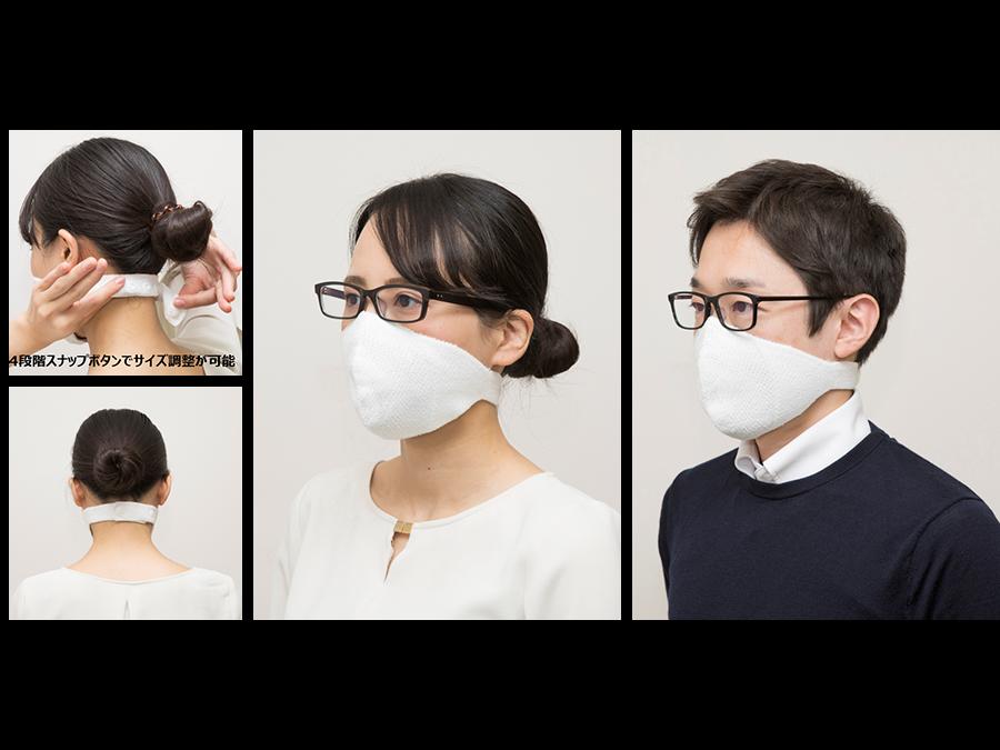 補聴器、メガネを使う方注目!「耳にかけないhamon
