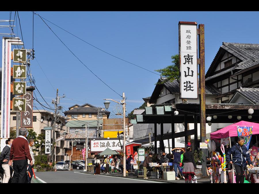 目指すのは温泉のある暮らし。静岡県伊豆の国市のエリアプラットフォーム「伊豆長岡温泉ミライ会議」