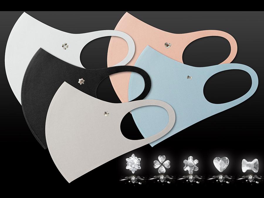スワロフスキー®・クリスタルが輝く「キラキラしてマスク」。新デザイン1枚500円〜販売開始。