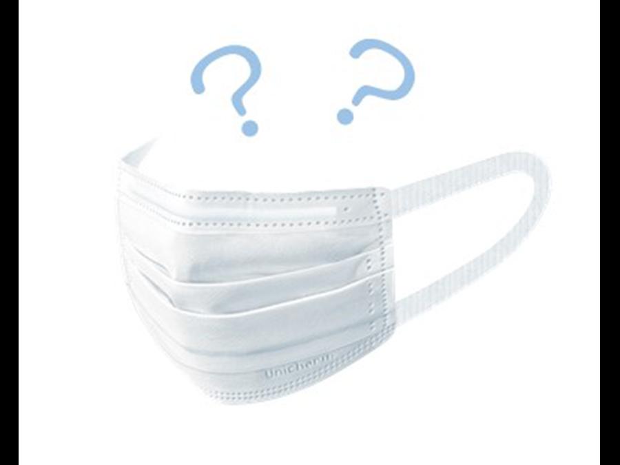 マスクでもう悩まない!コロナ禍、マスクの使い方や選び方など、今役立つ情報を公開。