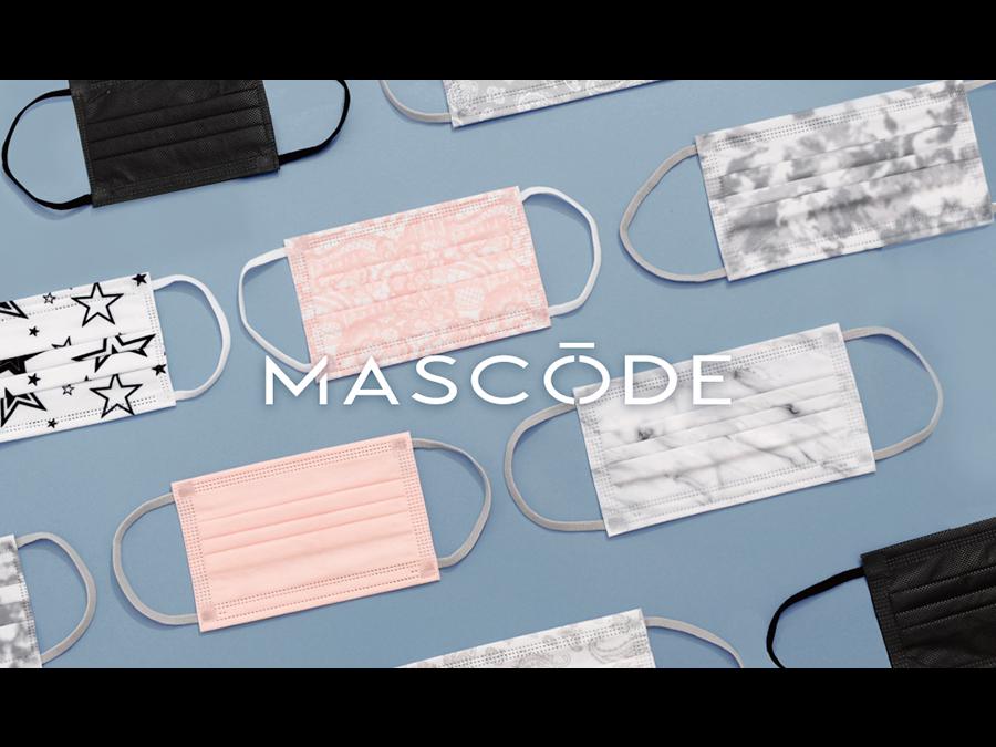 ファッション性と機能性を兼ねそろえた新しいマスクスタイル。7枚500円「マスコード」。
