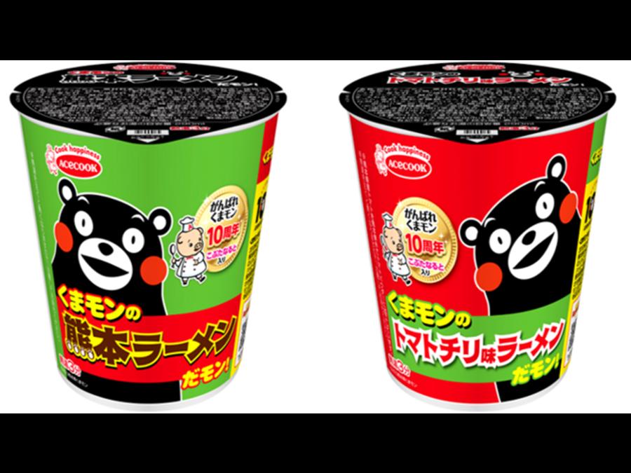くまモンデビュー10周年。熊本県のおいしさを詰め込んだ「くまモンの熊本ラーメンだモン!」。
