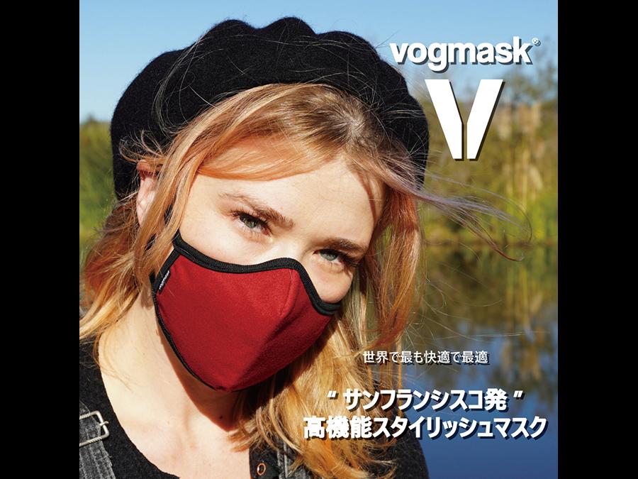 95%の濾過率。サンフランシスコ発マスクブランド「ヴォグマスク」から新作日本初入荷