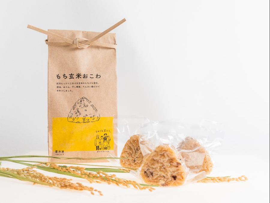 米農家が作る、無添加・冷凍「もち玄米おこわ」おむすびを、福島からオンラインでお届け!
