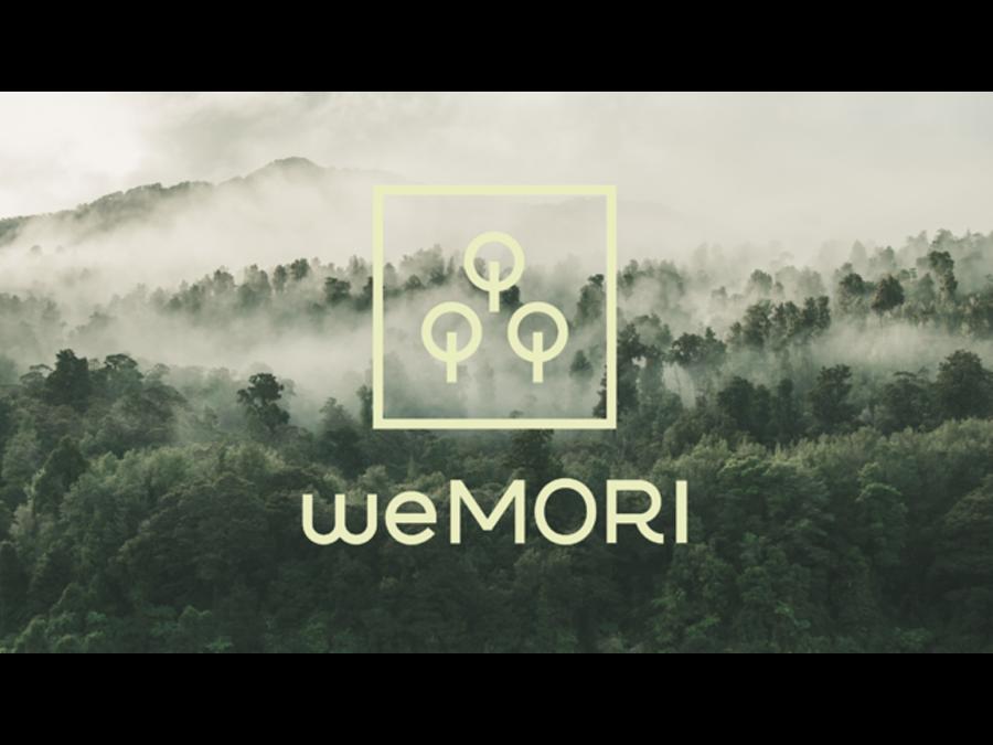 森林を保護し、再生する力を皆さんの手に届ける、世界初の森林アクション専用アプリが登場