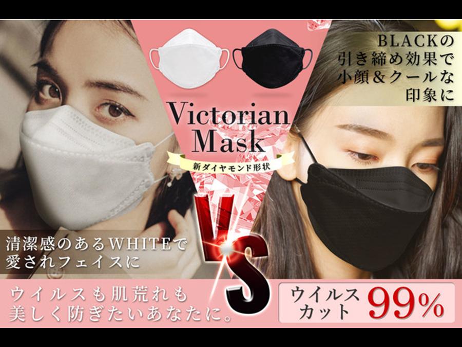 韓国で大人気の美人顔マスク『Victorian