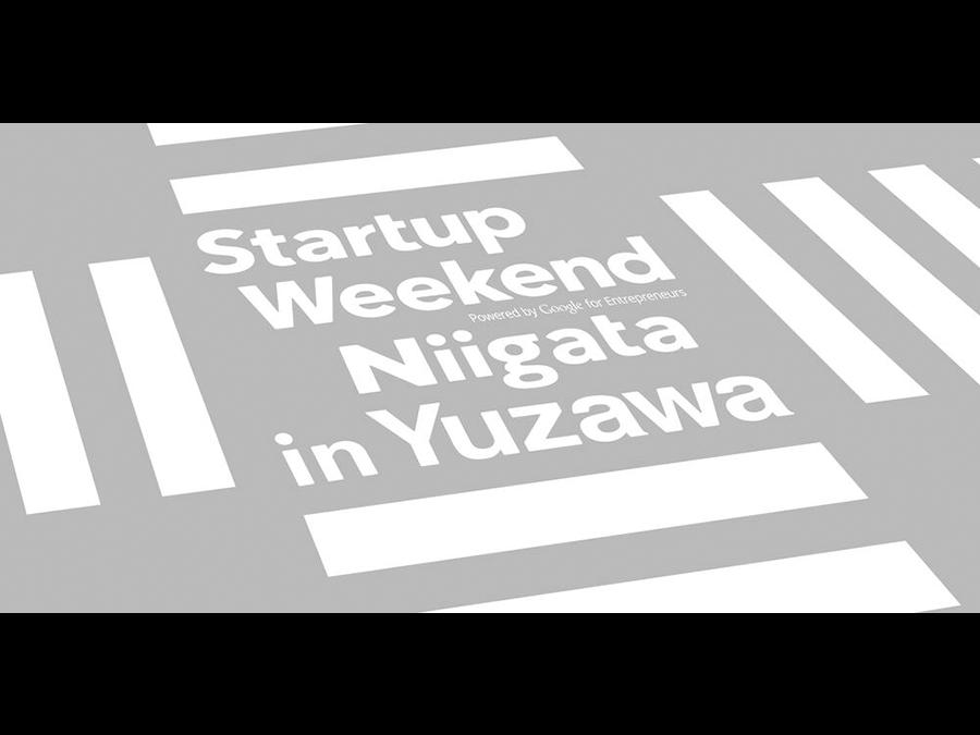 湯沢町で初の起業イベント「Startup