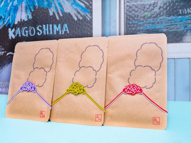 あそこに行けば、誰かに会える。鹿児島『バカンス』から、名山町バカンス茶がご自宅に届きます!